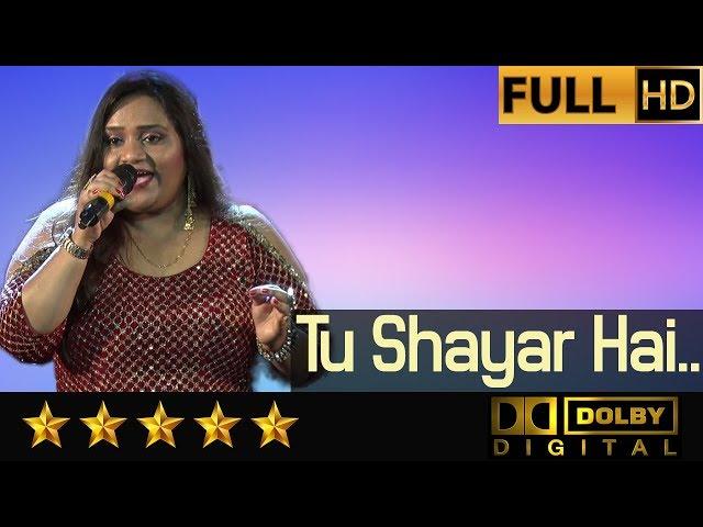 Tu Shayar Hai - ?? ???? ?? from Saajan (1991) by Priyanka Mitra
