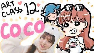 Lily's Art Class 12 ~ COCO! ʕ •ᴥ•ʔ ft. COCO & MINA❤
