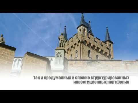 Счет в европейском банке: Bank Alpinum