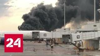 Все боялись взрываОчевидцы об аварийной посадке в аэропорту Шереметьево Россия 24