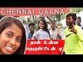 Chennai Gaana | Gaana Mani | உன்ன நான் நெருங்கிட்டேன் டி Song... | pettai rap