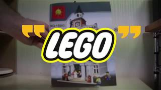 Lepin City Hall 15003 Review