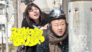 春のトリスタ祭り トリウッドスタジオプロジェクト 全8作品一挙上映! 3...