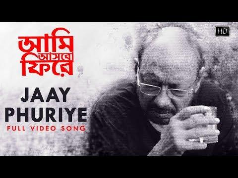 Jaay Phuriye | যায় ফুরিয়ে | Aami Ashbo Phirey | Video Song | Anjan Dutt | Neel Dutt | Amlaan | SVF
