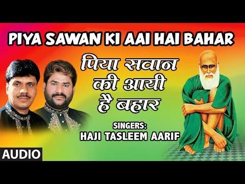 सावाने हयात बाबा ताजुद्दीन : Haji Tasleem Aarif || बाबा ताजुद्दीन नागपुरी || T-Series Islamic Music