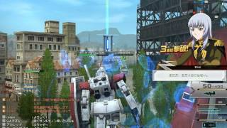 my blog (Japanese) http://fpsoldgamer.blog54.fc2.com/blog-entry-1721.html [How to play Gundam online.]