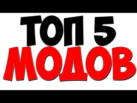 ТОП ЛУЧШИХ МОДОВ МАЙНКРАФТ  1.12.2 | РЕАЛИСТИЧНЫЕ МОДЫ  2019