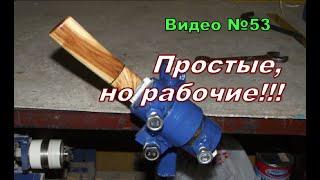 Тиски для ножей.Как и из чего сделал.(Самодельные тиски для ножей.Наконец то я их сделал))) Идею увидел вот в этом видео,на канале у Павла leprikon65..., 2015-07-23T10:06:19.000Z)