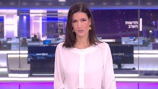 חדשות הערב | 06.01.21: הסגר המלא יימשך שלושה שבועות, מייד - ראיון עם המדען הישראלי של מודרנה