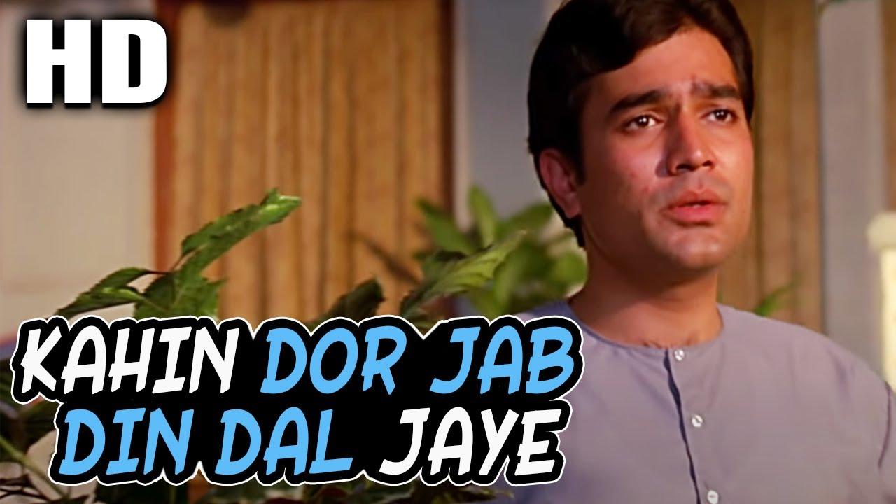 Download Kahin Door Jab Din Dhal Jaye (Male) । Mukesh | Anand 1971 Songs । Rajesh Khanna, Amitabh Bachchan