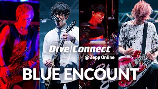 「STAY HOPE」LIVE from Dive/Connect@ZeppOnline