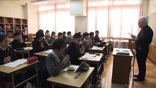 HBCテレビ「北の学び舎」札幌光星学園