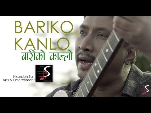 Bariko Kanlo