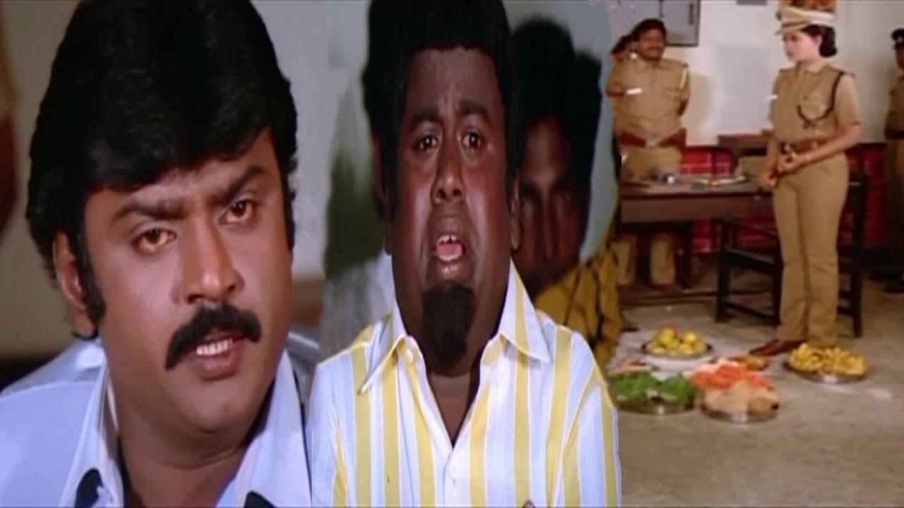 #Vijayakanth #Radha   வயசு பொண்ணு வீட்ல இருந்தா , 4 பேர் பொண்ணு கேட்டு வருவாங்க,Ullathil Nalla Ullam