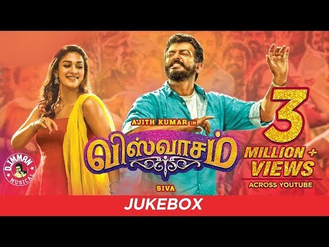Viswasam Full Audio Songs Jukebox | Ajith Kumar, Nayanthara | D | Siva