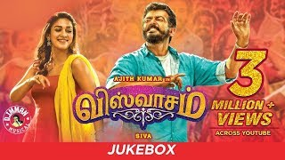 Viswasam Full Audio Songs Jukebox | Ajith Kumar, Nayanthara | D.Imman | Siva