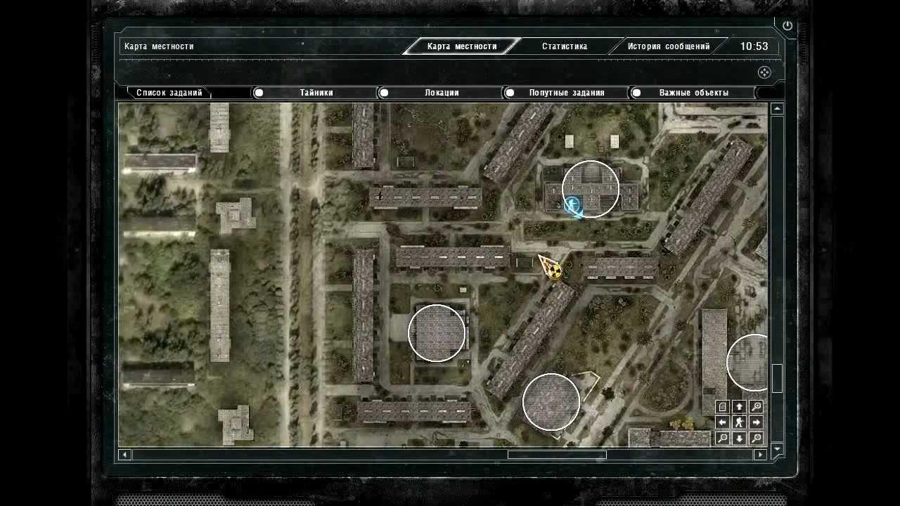 Отреть видео про игру сталкер зов припяти тайники фото 459-585
