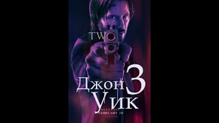 Топ 3 Фильмов Про Криминал 2019