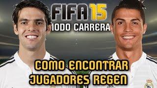 Como Encontrar JUGADORES REGEN en Modo Carrera, FIFA 15