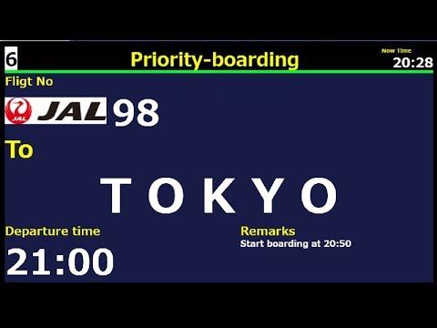 【P3Dv4 VATSIM】JAL98 台北-東京 Taiwan Taipei to Tokyo Haneda
