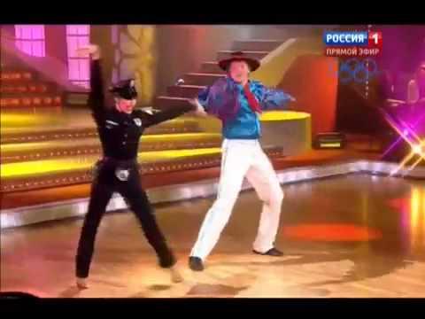 танцы со звездами клип