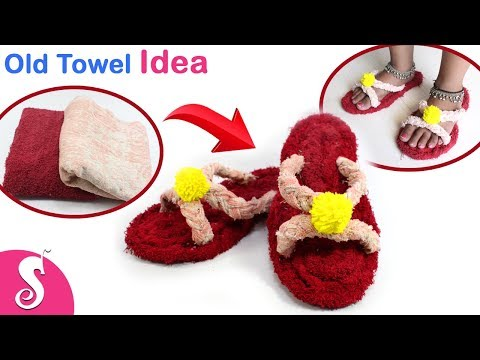 Waste Old TOWEL Craft Idea | Make Homemade Flip Flop/Sandle from Old Towel | Best out of waste