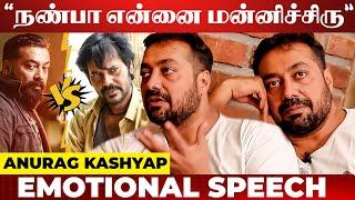 """Anurag Kashyap Is A Fool"" – Natty Natraj's Controversial Statement | Imaikkaa Nodigal"