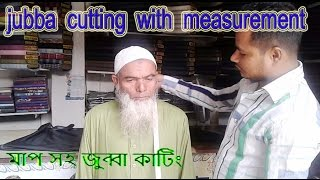 jubba cutting with measurement | Gents Jubba Cutting Full | মাপ সহ  জুব্বা কাটা  | OBSESS Tailors