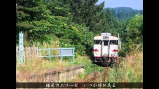作詞・作曲(Lyric & Music by):辛島美登里(Midori Karasima) JASRAC作品...