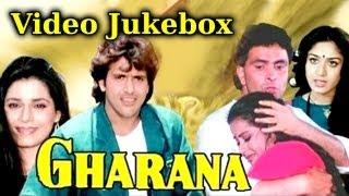 All Songs Of Gharana - Laxmikant Pyarelal - Alka Yagnik - Amit Kumar - Anuradha Paudwal - Mohd Aziz