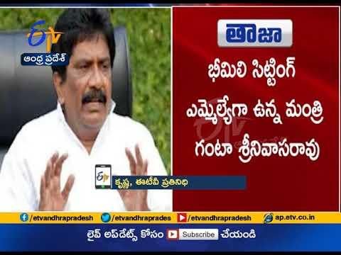 CM Chandrababu Clarifies | on Lok Sabha Candidates of Vizag
