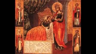 Акафист Пресвятой Богородице в честь иконы ея Целительница(, 2015-07-11T20:19:34.000Z)