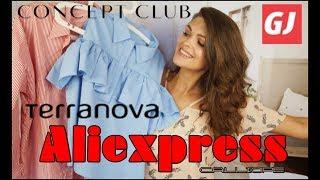 HAUL /Покупки одежды //Одежда с Aliexpress /Алиэкспрес/Gloria Jeans/ Concept Club/Calliope