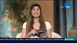 نرمين الشريف: يجب استغلال زيادة السكان الـ 91 مليون ونصبح على مصر بجنيه .. ومروة صبري : بتصبَّح