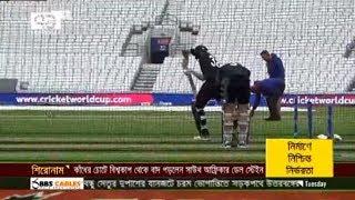 নিউজিল্যান্ড কি ছক আটছে বাংলাদেশকে নিয়ে? | Khelajog | Sports News | Ekattor Tv