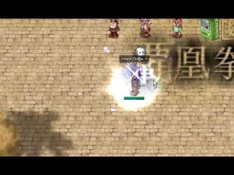 วิธีเซต  RPE Asura Hide