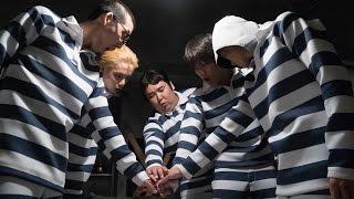 シンゴが3度目の脱獄者となり、退学処分を下された男子5人。裏生徒会は...