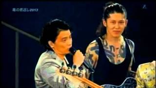 亀田誠治×KREVA×MIYAVI - only music and talk.