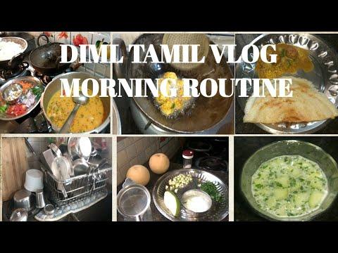 DIML TAMIL VLOG/பருப்பு உருண்டை குழம்பு/Lunch box Recipe/Morning Routine