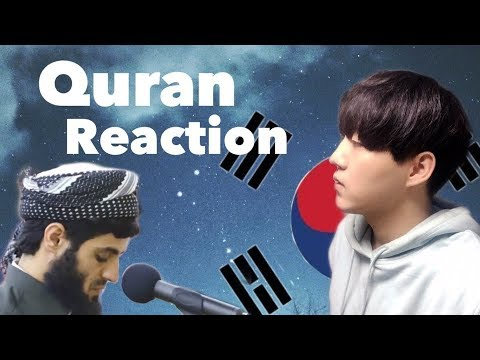 Korean Non-Muslim React To Quran Recitation