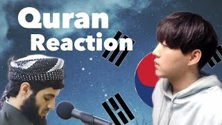Korean Non Muslim React To Quran Recitation