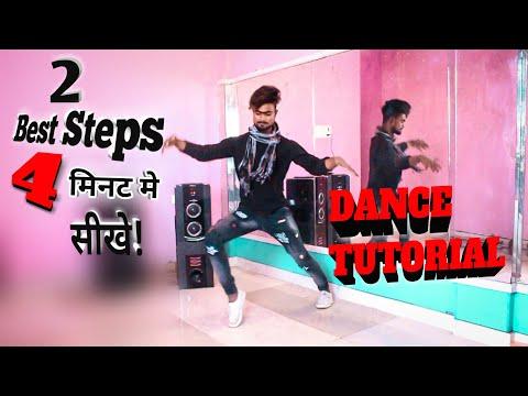 Kunal Lancer से सीखे 2 Best Steps 4 मिनट मे  Dance Tutorial