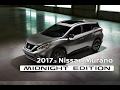 Nissan Murano Midnight Edition 2017.5