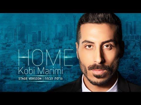 HOME – KOBI MARIMI – Eurovision version קובי מרימי – אירוויזיון 2019 – גרסת האירוויזיון