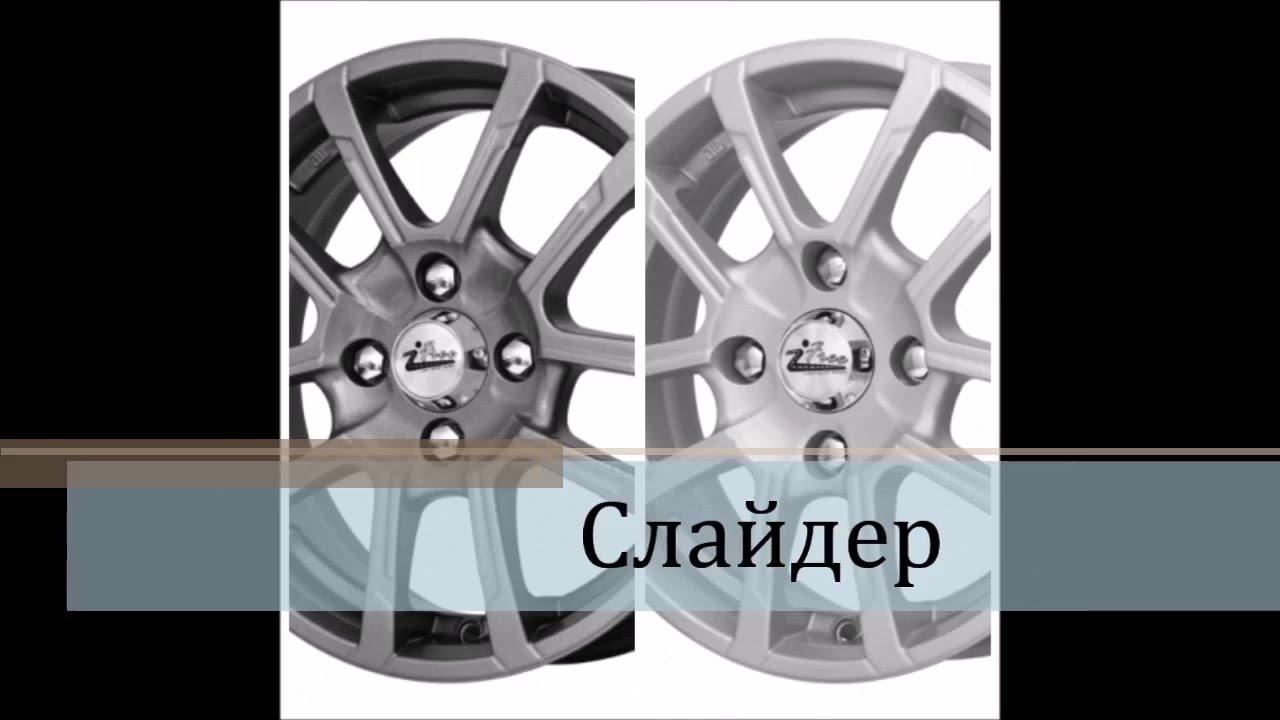 Need For Speed 2015 | BEST DRIFT/GRIP SETUP (ALL CARS .