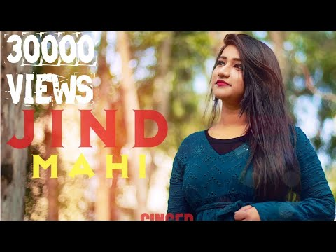 JIND MAHI FEMALE COVER | Diljit Dosanjh | JYOTSNA SOLANKI | New Punjabi Songs 2019