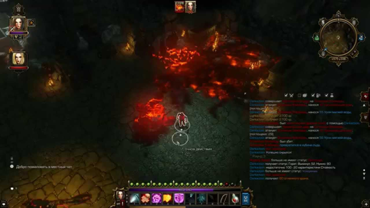 How To Build A Rogue Divinity