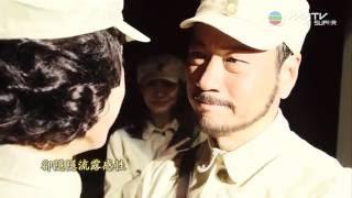 [巾幗梟雄之諜血長天 - 主題曲]謝安琪 Kay Tse 《孤嶺花》