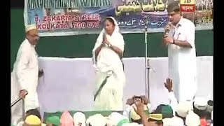 Eid celebration in Kolkata, CM also celebrates Eid