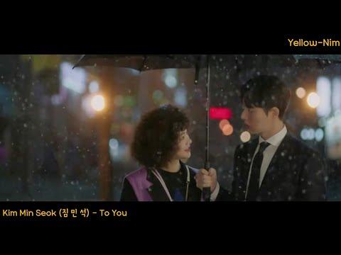 Kim Min Seo ( 짐 민 석) - To You OST kkondae Intern Part. 1 || Ga Yeol Chan X Lee Tae Lee